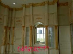 Jasa Kontraktor Renovasi Rumah Mewah